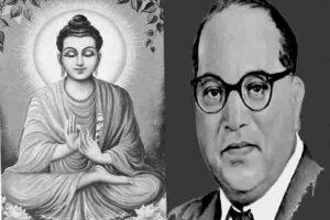 दु:ख मुक्ति: तथागत, विवेकानन्द और बोधिसत्व