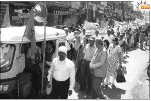 भामसंघ- महाराष्ट्र प्रदेश का व्हिजन डाक्युमेंट