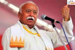 राम मंदिर से राम राज्य की ओर- सरसंघचालक श्री मोहन भागवत जी का साक्षात्कार
