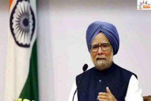 डॉ. मनमोहन सिंह : फिसड्डी प्रधानमंत्री