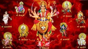 आदि शक्ति मां दुर्गा के अनेक रूप