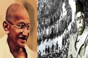 जी हां, गांधी को समझना हो तो संघ की शाखा में आइए