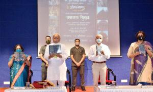 """""""अजेय भारत"""" के द्वारा गौरवशाली इतिहास को समझे - डॉ. मोहनजी भागवत"""