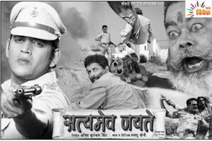 भोजपुरी फिल्मों की जय हो