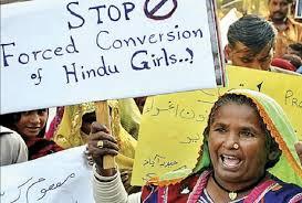 पाक संसदीय समिति: पाकिस्तानी हिंदू लड़कियों से जबरन शादी और धर्म परिवर्तन