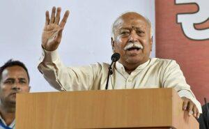 सरसंघचालक मोहन भागवत चार दिवसीय दौरे पर पहुंचे जयपुर