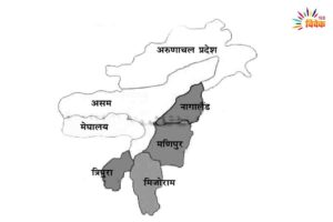 पौराणकिता से गूंथा पूर्वोत्तर भारत