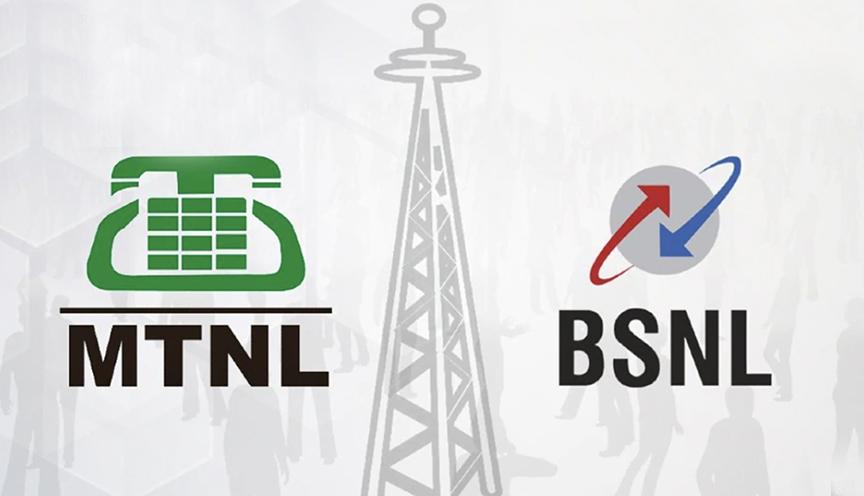 हर सरकारी ऑफिस में बजेगी BSNL व MTNL की घंटी
