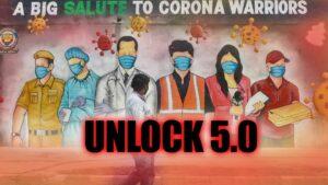 Covid19: देश में अनलॉक और बढ़ता संक्रमण