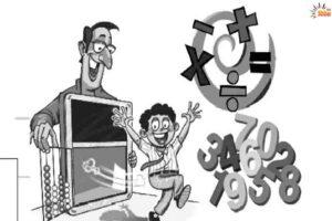 गणित का चमत्कार 'श्रीनिवास रामानुजन'