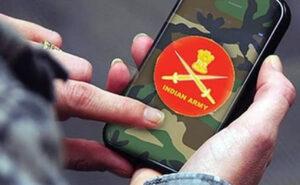 आत्मनिर्भर: भारतीय सेना ने तैयार किया 'SAI' ऐप, वाट्सअप को देगा कड़ी टक्कर