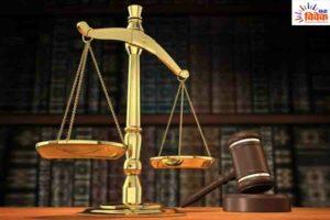 Read more about the article १६ साल और १४ सेकेण्ड का कानून