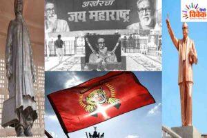 स्मारकों की भारतीय राजनीति