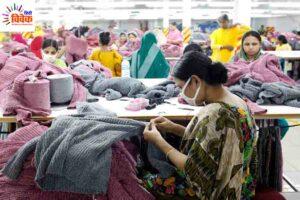 वस्त्र कामगारों के लिए कल्याणकारी योजनाएं