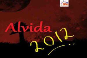 ज्यादा गम, कम खुशी अलबिदा-2012