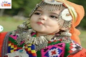 मैं हूं भारत का 'परिधान'
