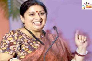 आत्मनिर्भर भारत का सपना होगा पूरा - स्मृति ईरानी-(केन्द्रीय कपड़ा मंत्री)