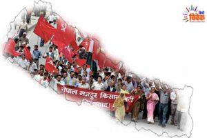 भंवर में नेपाली लोकतंत्र