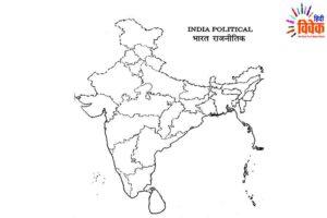 भारत का वास्तुशास्त्र