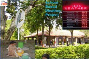 विद्यालय, ग्राम मौसम वेधशाला
