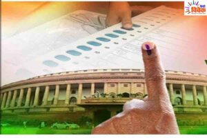 वोट फॉर इंडिया