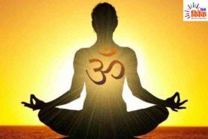 हिंदू दर्शन की सुगंध 'योग'
