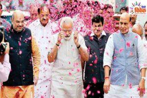 2014 के बाद भारत की राजनीति में बदलाव