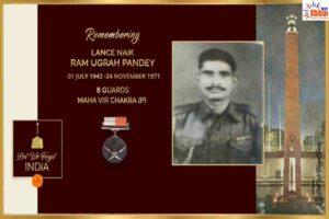 1971 युद्ध: लांस नायक राम उग्रह सिंह ने दुश्मन के तीन बंकरों को अकेले किया था ध्वस्थ