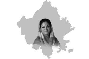 राजस्थान में चुनाव नतीजों से भाजपा गदगद