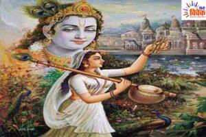मीरा और पन्ना की धरती राजस्थान