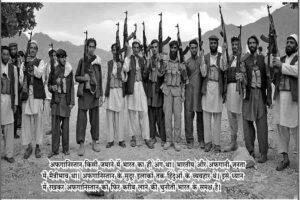 नियति के शिकंजे में अफगानिस्तान