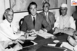 जम्मू-कश्मीर समस्या तथा संयुक्त राष्ट्र संघ