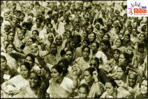 प्रजा परिषद आन्दोलन के साठ साल