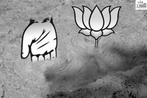 राष्ट्रीय क्षितिज पर राजनैतिक बदलाव