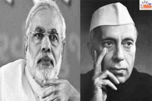 नेहरू से नरेंद्र तक