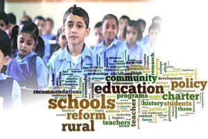 जैसी आतंकी शिक्षा वैसा कल का भारत