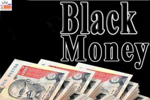 काले धन की चुनौती