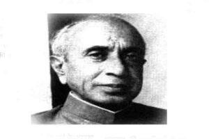 'जिये सिंध' आंदोलन के जनक जी . एम. सईद