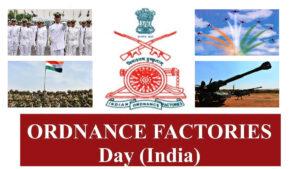 आयुध निर्माण दिवस: देश की सुरक्षा में आयुध कारखानों का योगदान