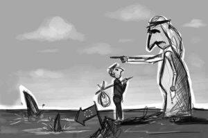 खाड़ी देशों में नौकरियों का संकट