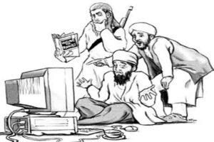 सायबर आतंकवाद