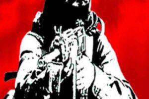 भ्रमित आज़ादी का बौद्धिक आतंकवाद