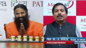 रामदेव पर निशाना साध खुद की गलतियां छिपाने में लगी हॉस्पिटल लॉबी