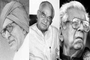 हरियाणा की राजनीति
