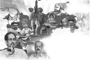 महाराष्ट्र धर्म का आत्माभिमान करें जागृत