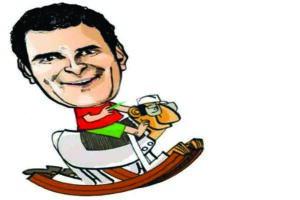 कांग्रेस मुक्त भारत दल