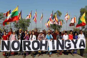 भारत के लिए खतरा रोहिंग्या मुसलमान