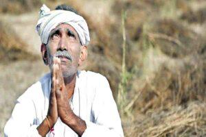 किसानों की आत्महत्याएं और कर्जमाफी