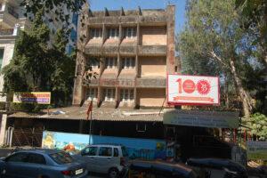 समाज सेवा को १०० साल से समर्पित संस्था  बान्द्रा हिंदू असोसिएशन