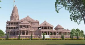 राम मंदिर निर्माण को रोकने की और भी कोशिशें होंगी!
